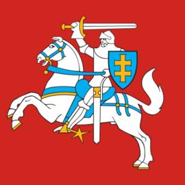 «Великое княжество Литовское. Потерянные альтернативы»